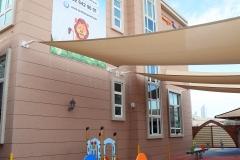 Nursery92
